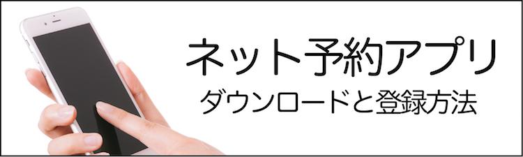 祖師谷エリア口コミNo.1美容院・美容院ギフトリビングのネット予約アプリ【Gift Living】
